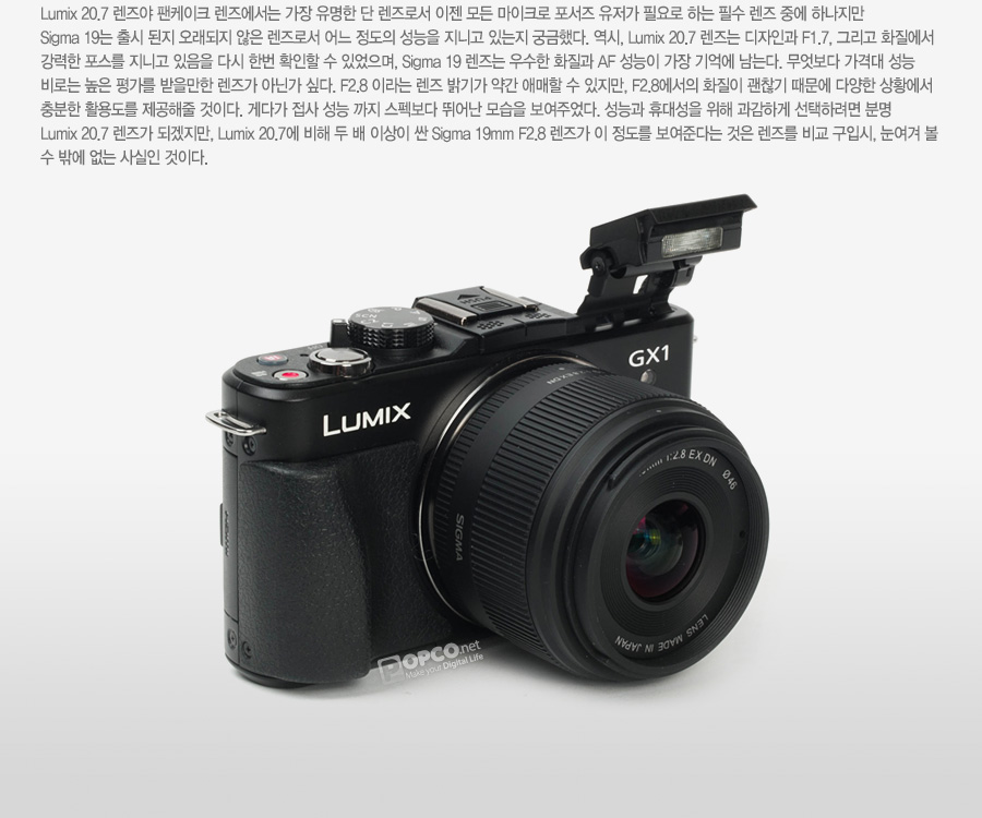 Panasonic Lumix GX1 Micro Four Thirds Compact System Camera with Sigma 19mm F2.8 Lens