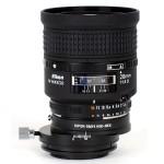 kipon shift adapter for sony nex camera and nikon lens